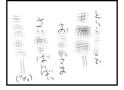 088話3コマ目