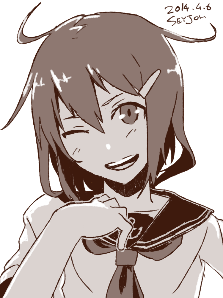 copyrighted.kancolle.1draw.20140406_ikazuchi.png