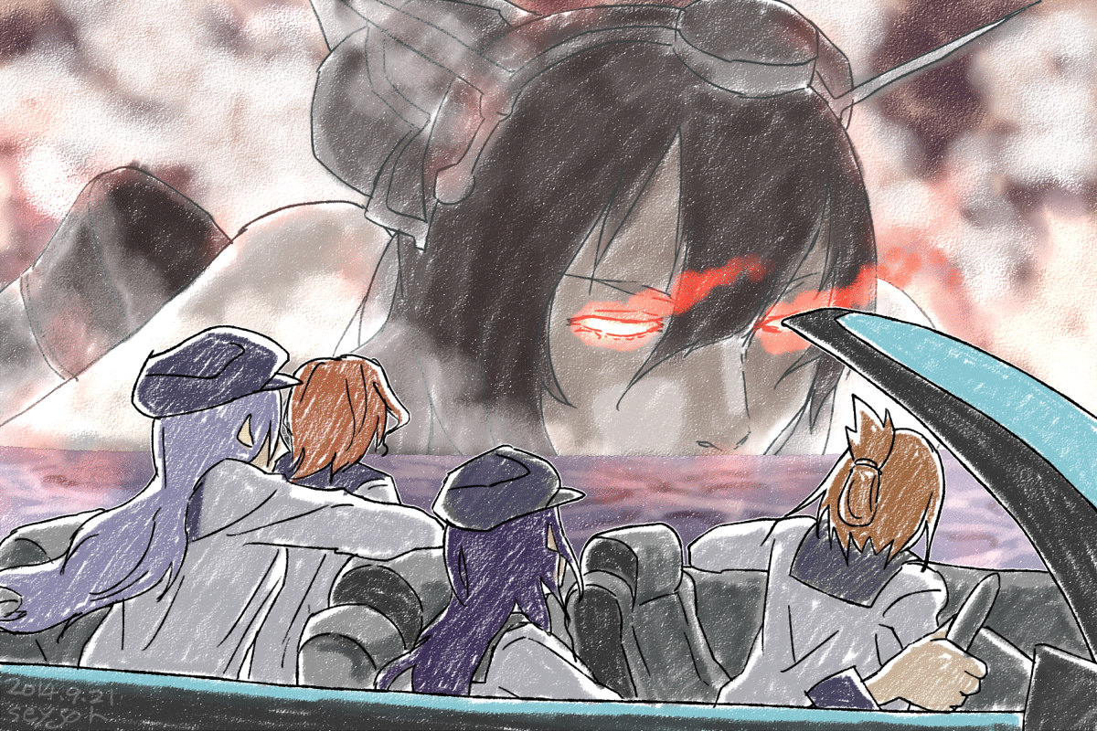 copyrighted.kancolle.1draw.20140921_Nagato_DestroyerDivision6.png