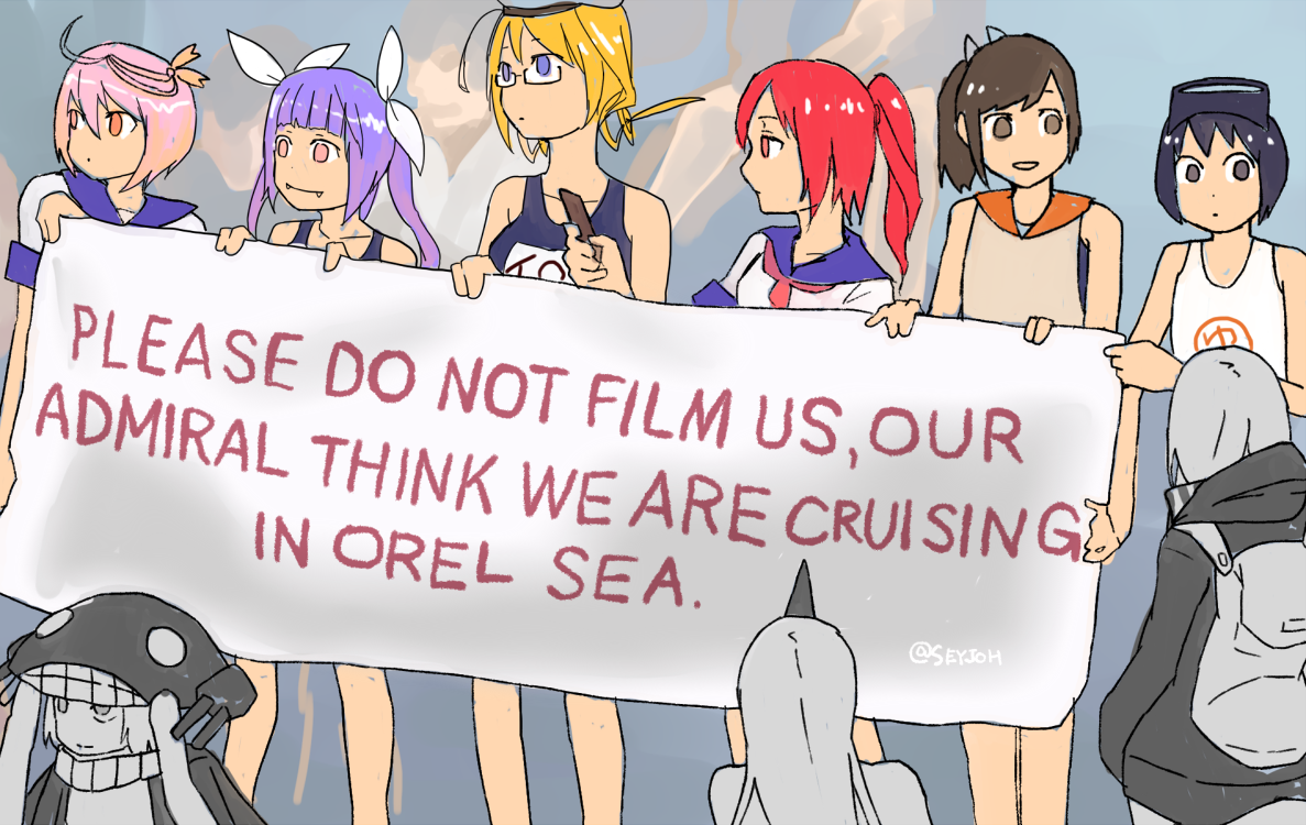 copyrighted.kancolle.20140615_iNumber.png